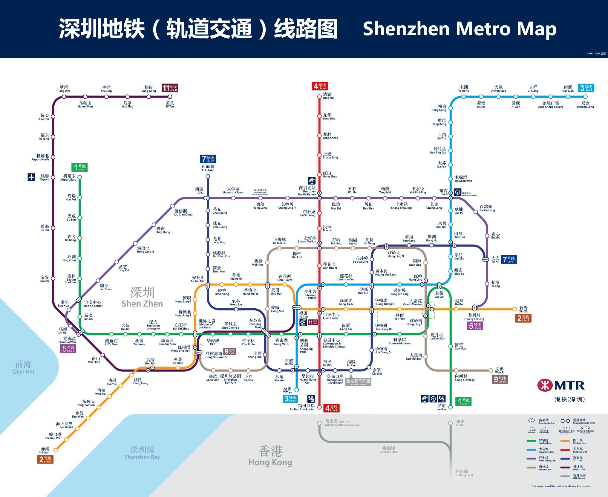 深圳地铁线路图_运营时间票价站点_查询
