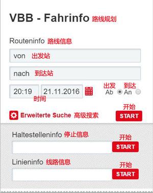德国柏林地铁线路图 运营时间票价站点 查询下载 柏林地铁查询 柏林地铁票价 柏林地铁运营时间 柏林地铁线路图 德国地铁 柏林地铁 德国地铁线路图  第4张