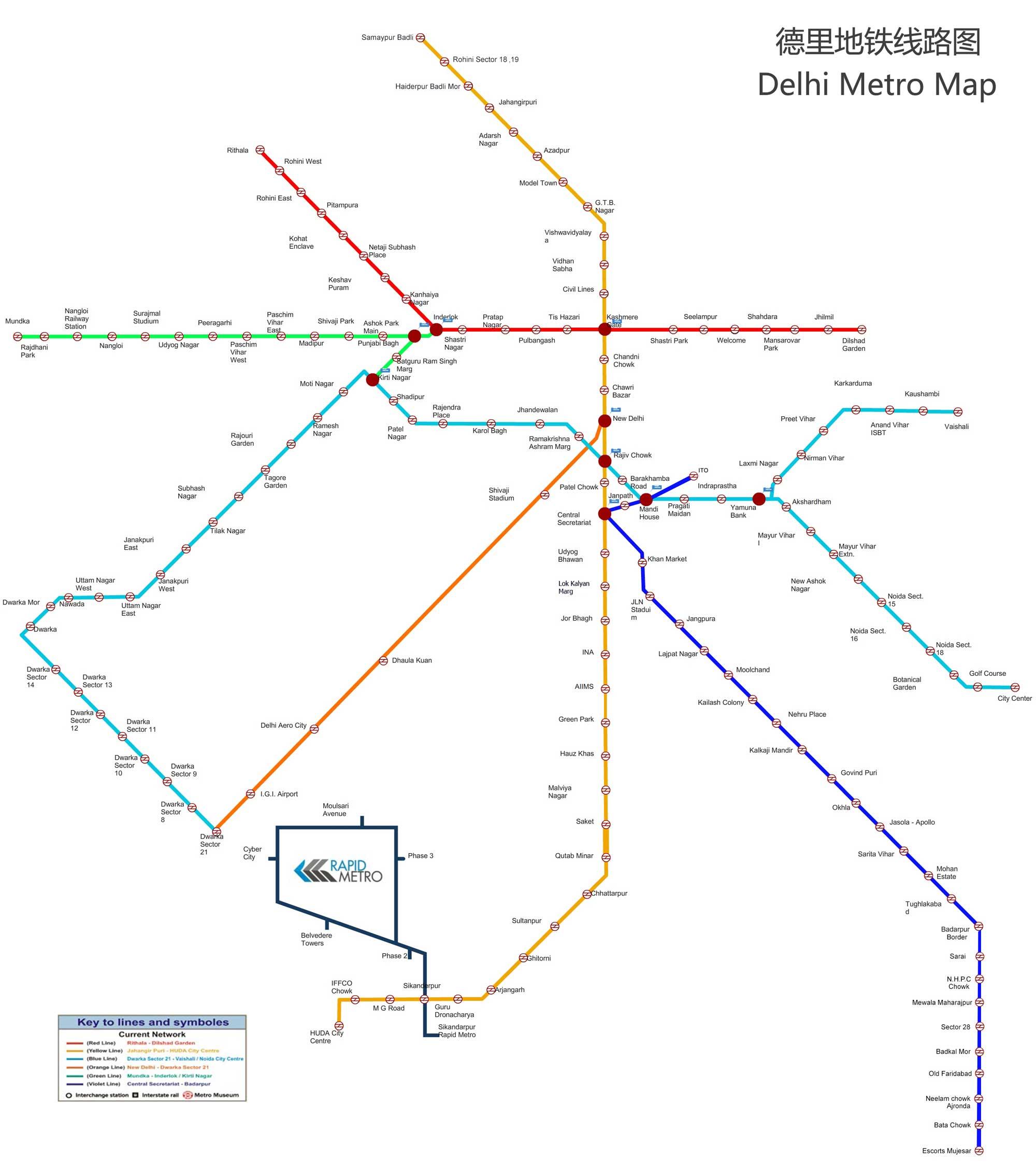 印度新德里地铁线路图 运营时间票价站点 查询下载 德里地铁查询 德里地铁票价 德里地铁运营时间 德里地铁线路图 德里地铁 新德里地铁 印度地铁 印度地铁线路图  第2张