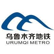 2017年底乌鲁木齐地铁1号线北段将试通车 乌鲁木齐地铁试通车 乌鲁木齐地铁 轨道动态  第1张
