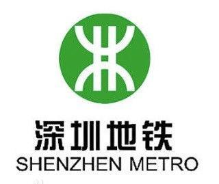 深圳地铁 自动化技术人员招聘 自动化技术人员 深圳地铁 轨道招聘 · Rail Jobs  第1张