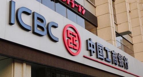 武汉轨道交通获工行500亿信贷支持