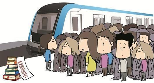 """""""地铁丢书"""" 书真的丢了"""