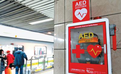 上海:急救设备亮相地铁