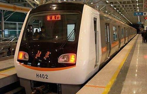北京建无人驾驶地铁