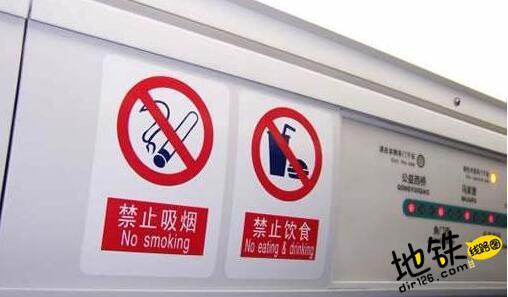 地铁车厢禁吃东西 违者最高罚200元