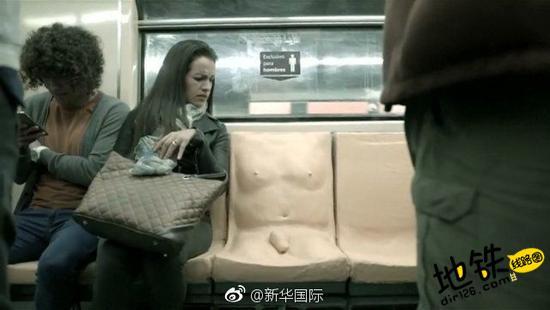 """墨西哥""""反性骚扰""""设另类地铁座位"""