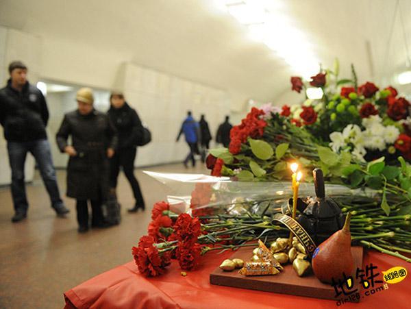 特朗普就地铁恐袭事件致电普京 表示慰问
