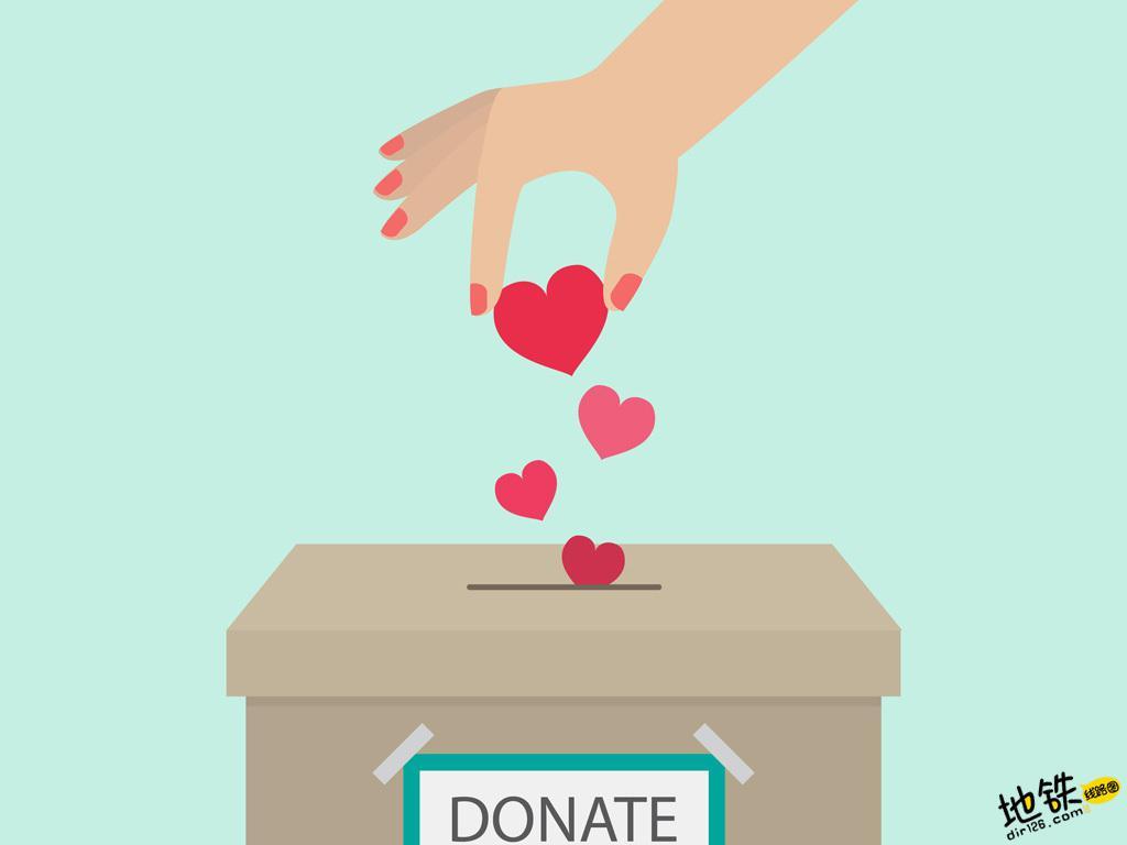 无偿献血超40次 坐公交轻轨、参观风景区等免费