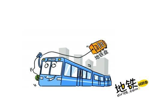 """一体化开发,地铁要兼""""开发商"""""""