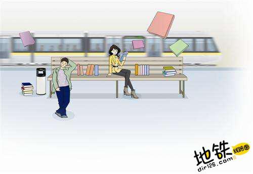 特色地铁活动盘点