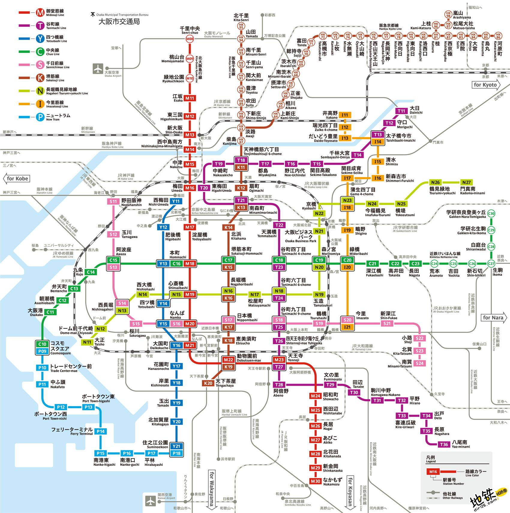 日本大阪市营地铁线路图 运营时间票价站点 查询下载 大阪地铁票价 大阪地铁运营时间 大阪地铁线路图 日本大阪市营地下铁 日本大阪市营地铁 日本地铁线路图  第2张