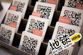 广州市民将可刷二维码坐公交地铁