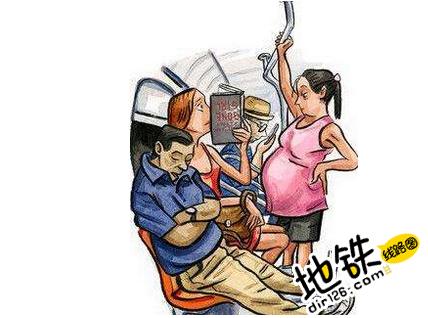 孕妇乘坐地铁完全攻略