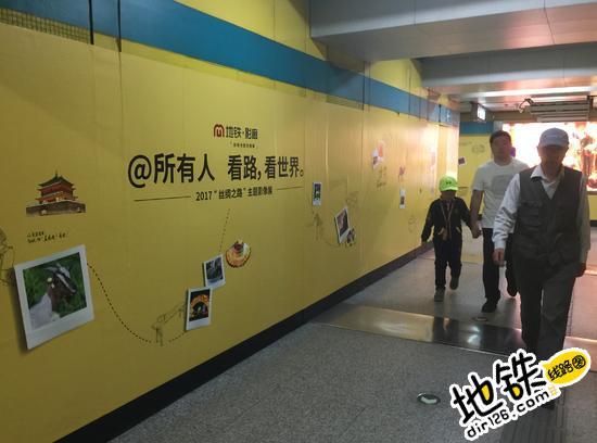 """""""一带一路""""主题地铁列车、地铁站亮相北京"""