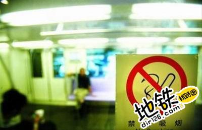 上海地铁一男子车厢内吸烟 拘留2天