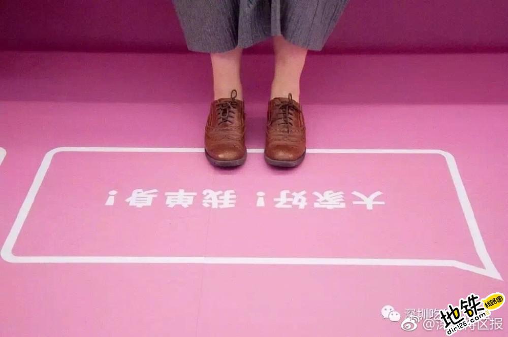 """深圳开行浪漫地铁""""表白""""专列"""