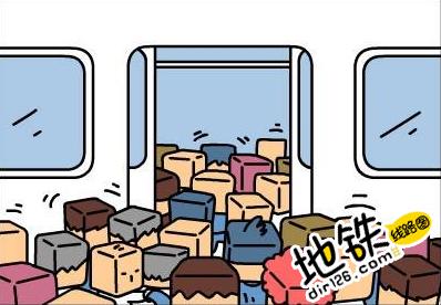挤地铁的修行