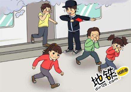 这些地铁消防常识你知道吗?