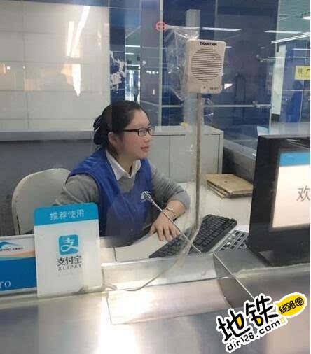 成都地铁全线网实现手机购票 扫码买票只需10秒