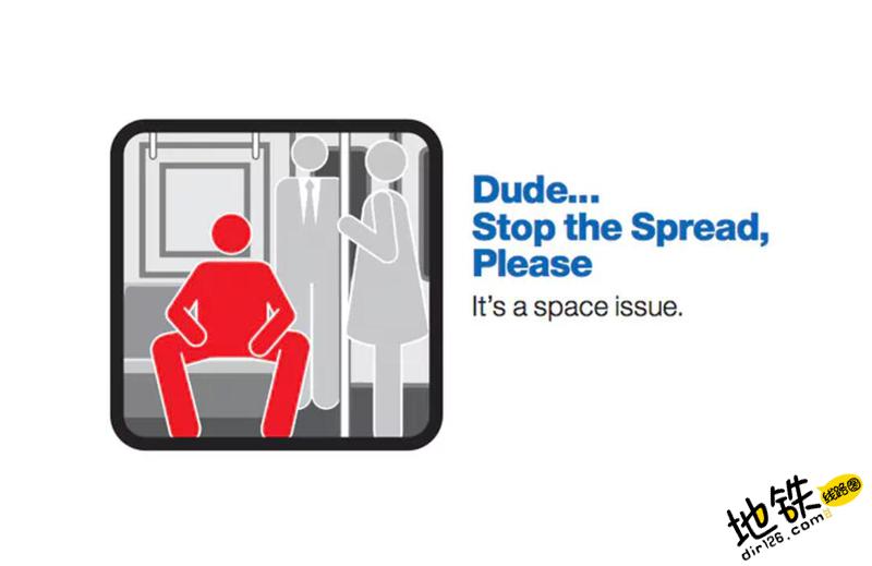 """坐地铁也想""""葛优瘫""""?多国禁止这种""""大爷式占座"""""""
