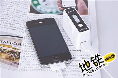 武汉地铁安检新规:禁带超2万毫安的充电宝、锂电池