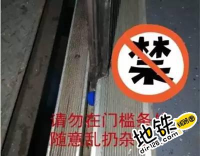 """这些""""卡门""""利器可能会逼停地铁 地铁卡门 地铁 轨道知识  第5张"""