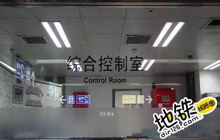 地铁车站综合控制室是干什么的?