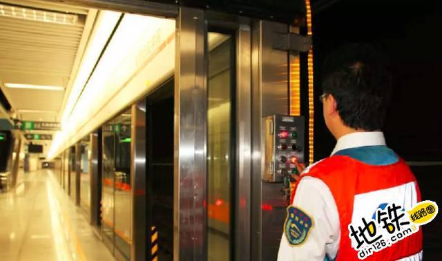 地铁人对于夜班是一种怎样的情感?