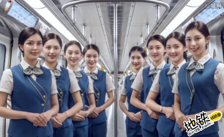 成都这个地铁站全是女站务员