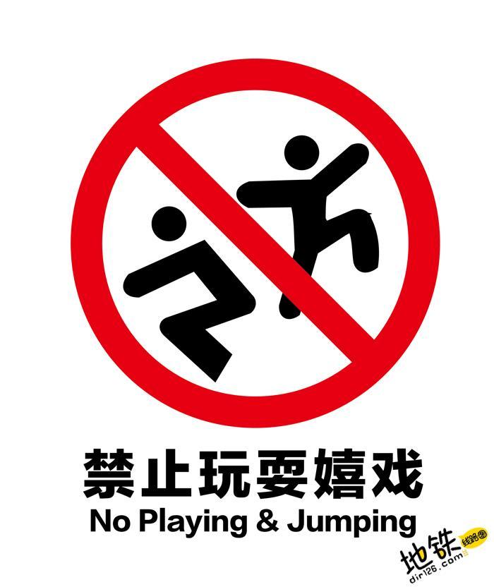 千万别让孩子这么玩,这可不是闹着玩的!