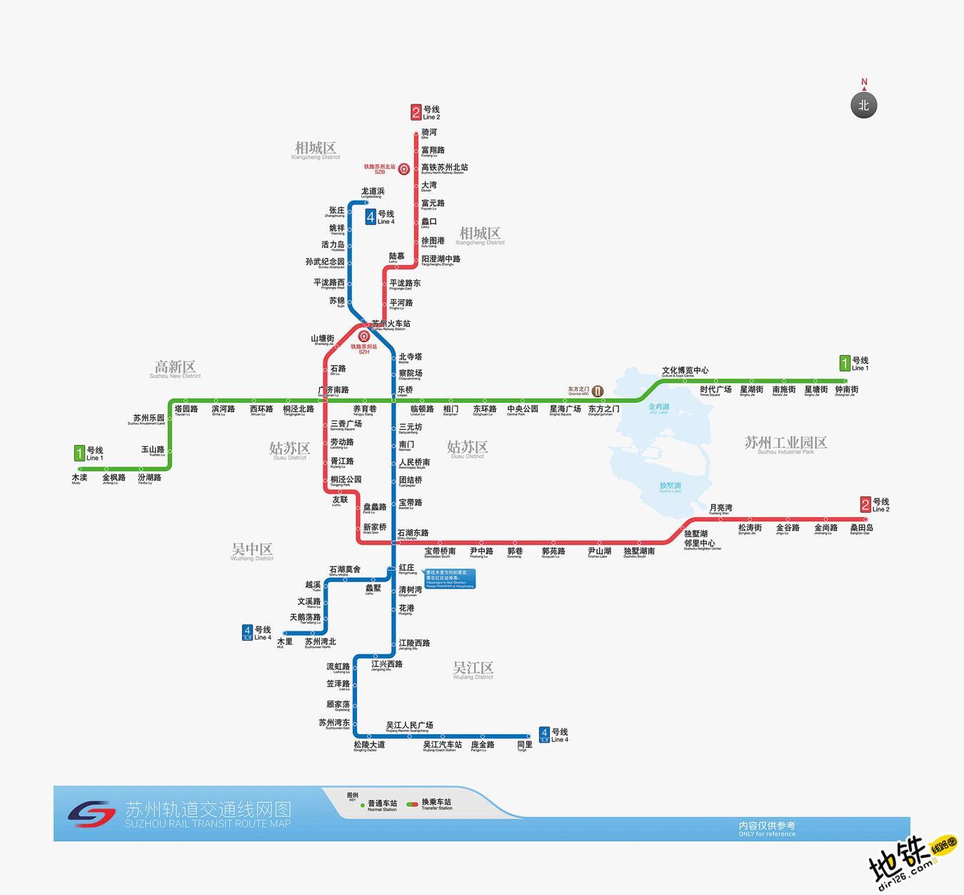 苏州地铁线路图 运营时间票价站点 查询下载 苏州地铁查询 苏州地铁线路图 苏州地铁票价 苏州地铁运营时间 苏州地铁 苏州地铁线路图  第3张