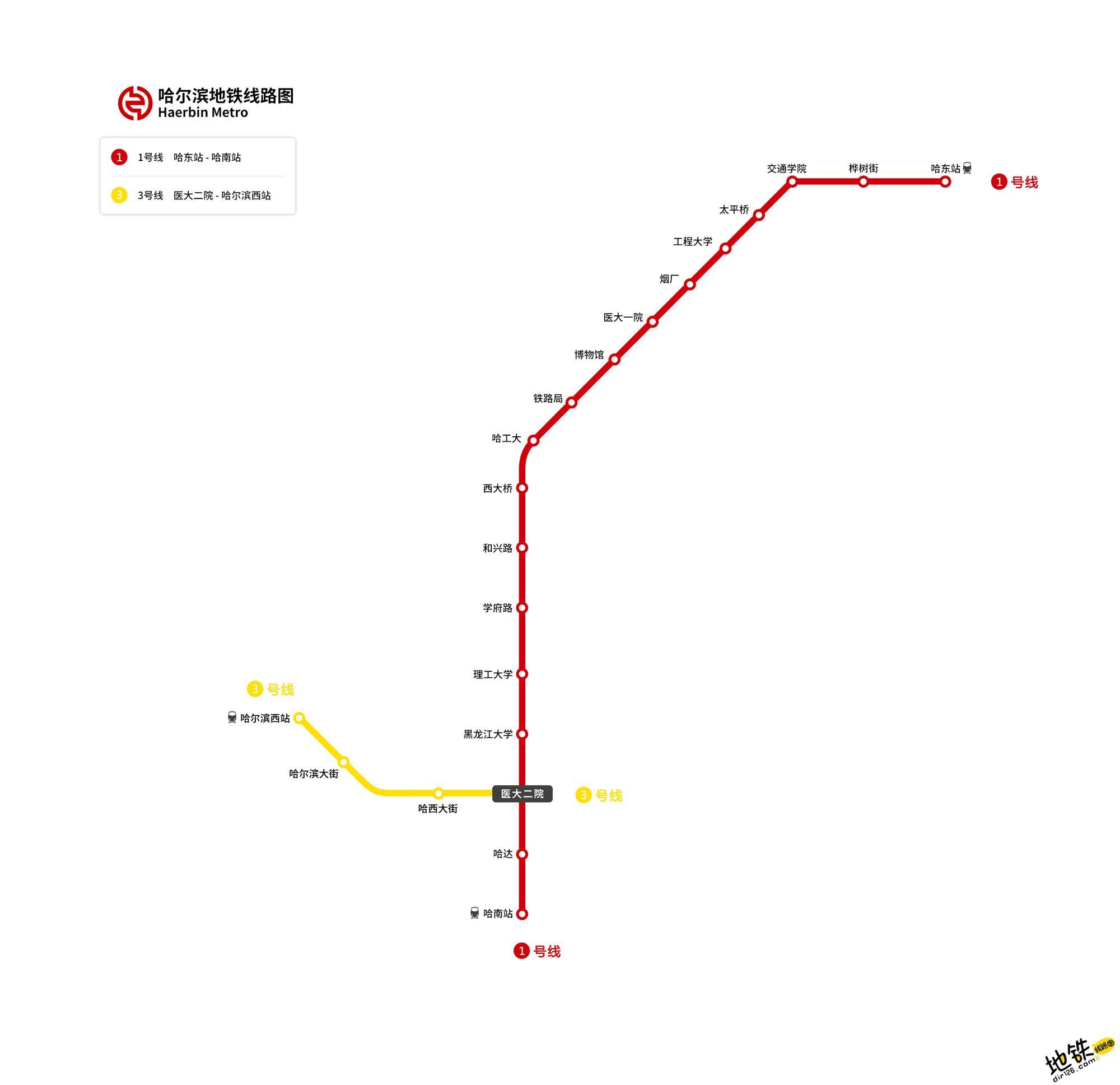 哈尔滨地铁线路图 运营时间票价站点 查询下载 哈尔滨地铁查询 哈尔滨地铁线路图 哈尔滨地铁票价 哈尔滨地铁运营时间 哈尔滨地铁 哈尔滨地铁线路图  第2张