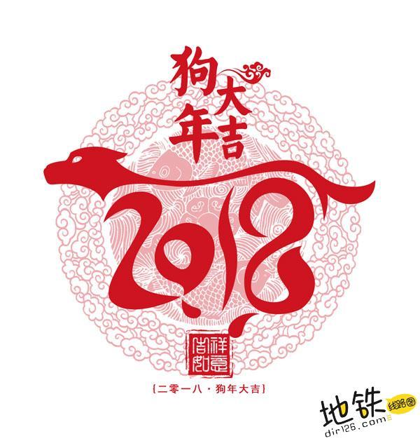 农历 贰零壹柒 写在最后 致新年