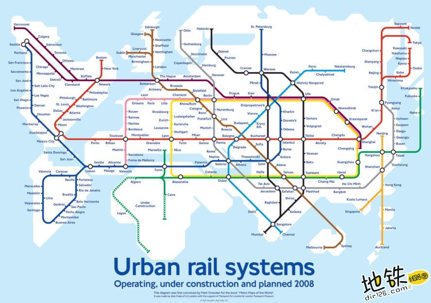 超级地铁能有一天连接全球环线? 国际 连接 交通工具 环线 全球 超级地铁 轨道动态  第2张