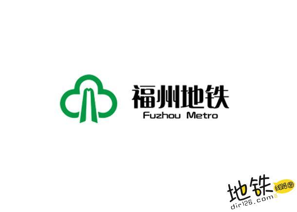 福州地铁2号线2018年社会公开招聘公告 社会 招聘 2018 福州地铁 福州地铁2号线 轨道招聘 · Rail Jobs  第1张