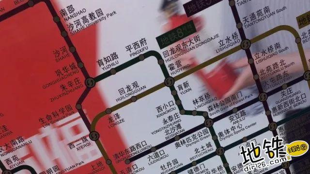 关于地铁线路图可读性的思考 广告 可读性 地铁线路图 地铁 轨道知识  第3张
