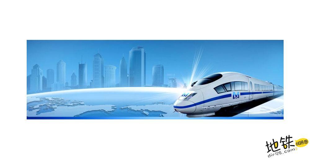 武汉地铁2018年公开招聘信息 招聘 项目 武汉轨道交通 武汉地铁 轨道招聘 · Rail Jobs  第1张
