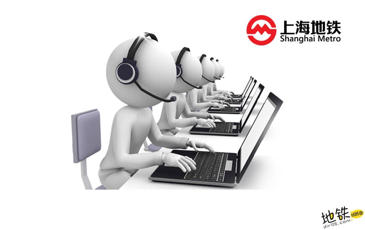 上海地铁网络服务热线人员招聘启事 运营 网络热线 岗位 招聘 上海地铁 轨道招聘 · Rail Jobs  第1张