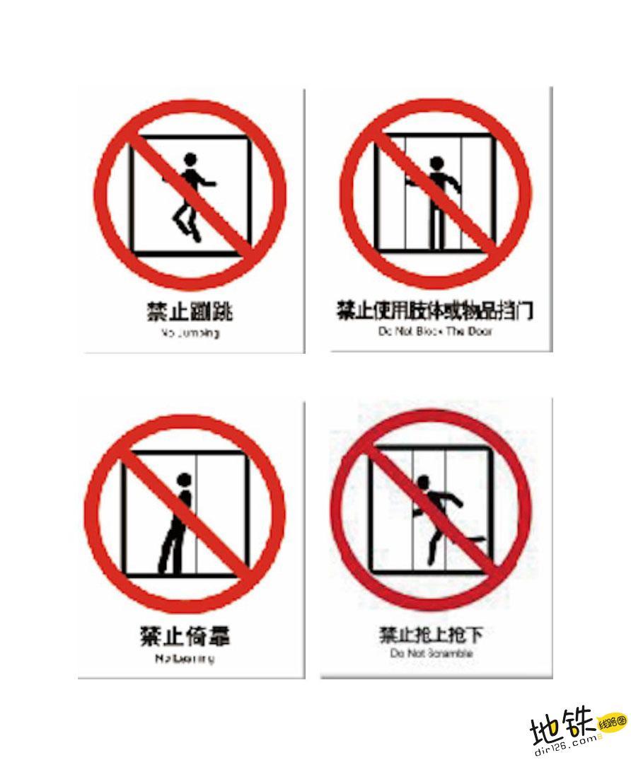 """地铁里容易""""忽视""""的直梯 地铁站 扶梯 电梯 直梯 地铁 轨道知识  第4张"""