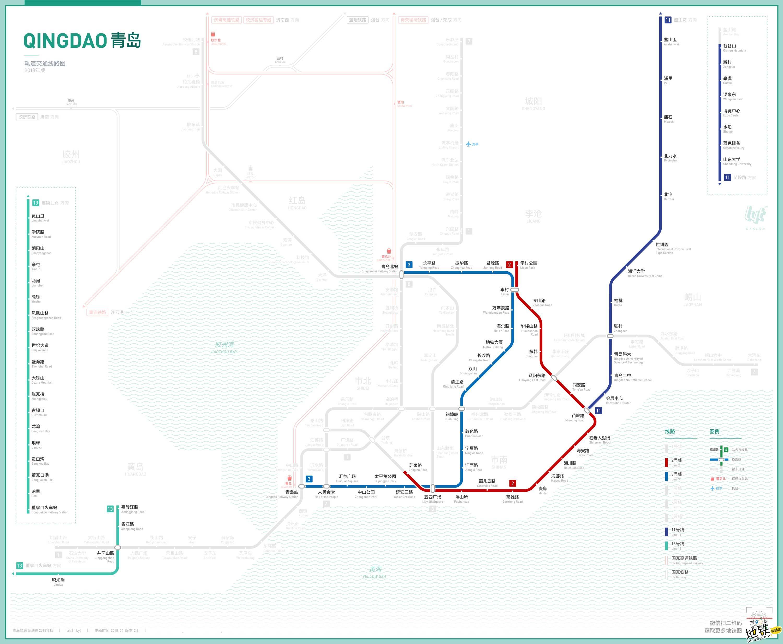 青岛地铁线路图 运营时间票价站点 查询下载 青岛地铁查询 青岛地铁线路图 青岛地铁票价 青岛地铁运营时间 青岛地铁 青岛地铁线路图  第2张