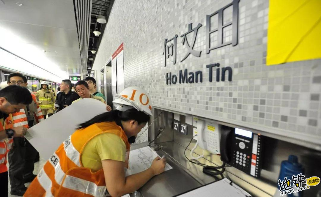 香港地铁消防安全设计是怎么做的? 车站 轨道 设计 安全 消防 香港地铁 轨道知识  第2张