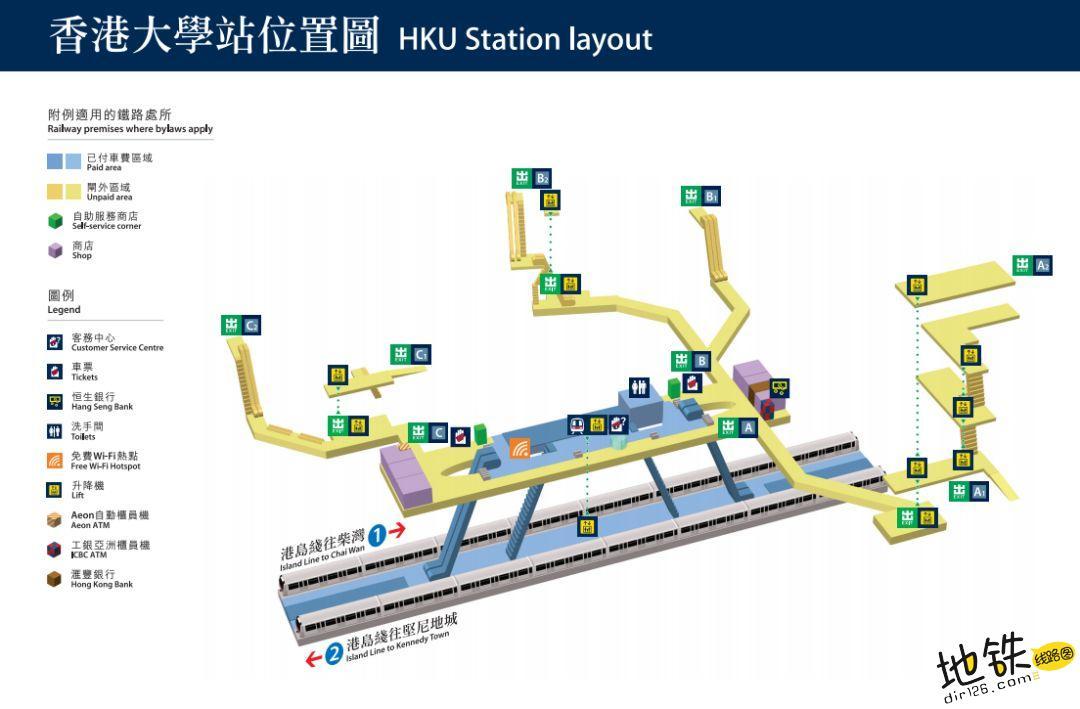 香港地铁消防安全设计是怎么做的? 车站 轨道 设计 安全 消防 香港地铁 轨道知识  第6张