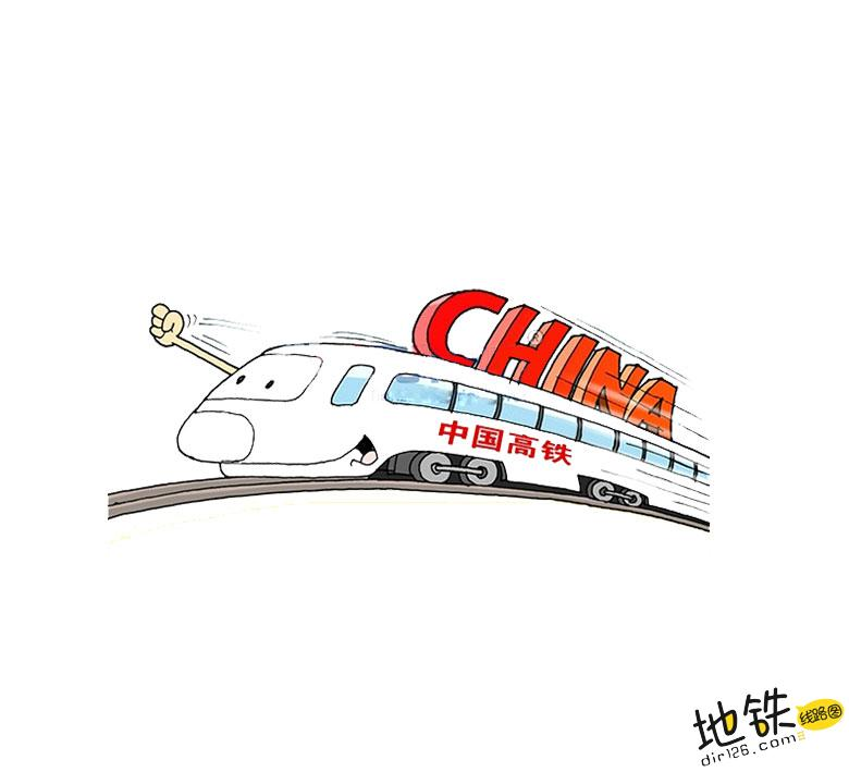 """中国高铁将重回""""时速350""""时代!"""