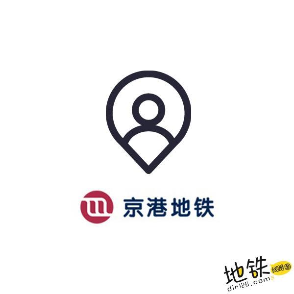 京港地铁最新招聘信息 招聘 职位 京港地铁 轨道交通 轨道招聘 · Rail Jobs  第1张
