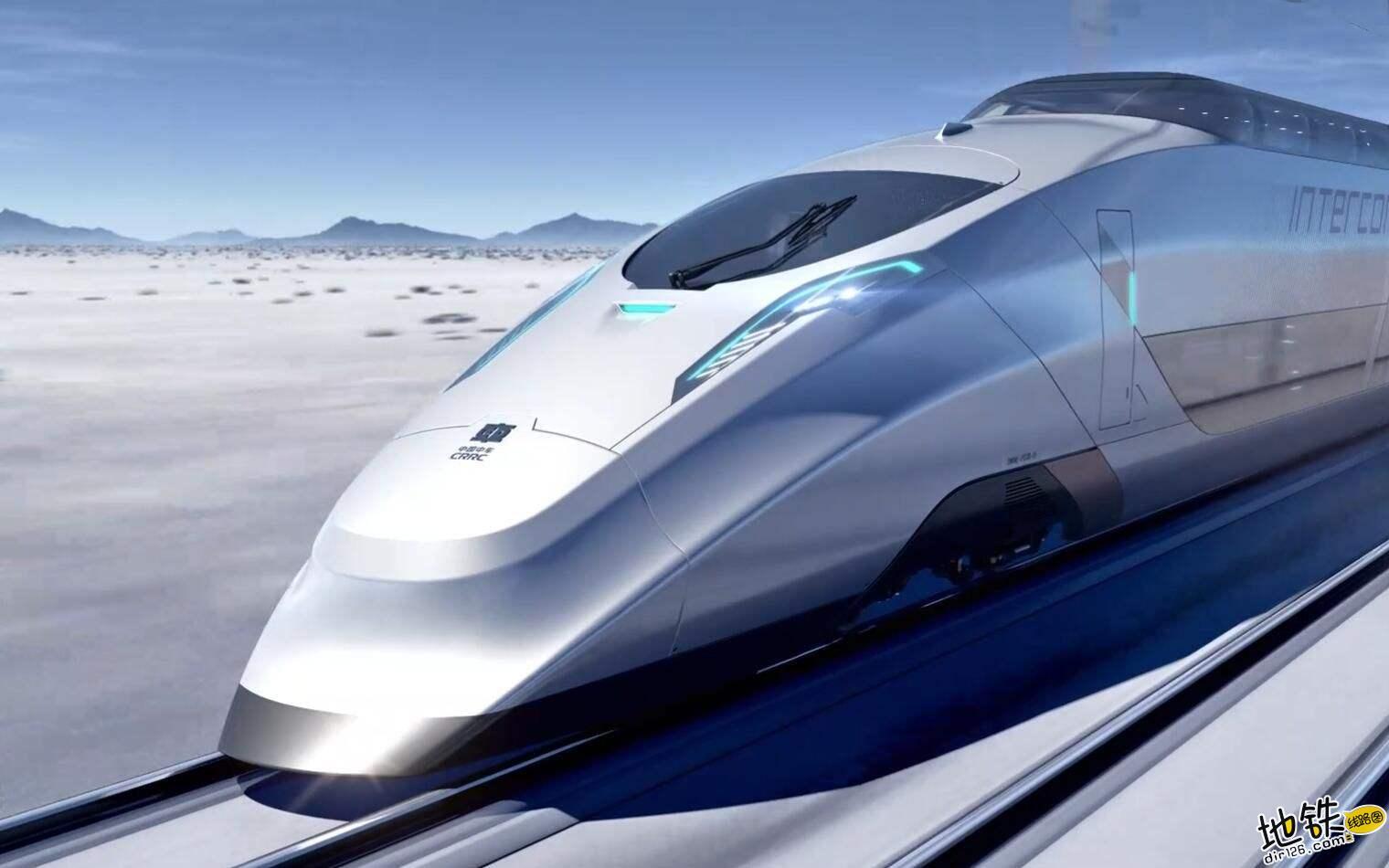 洲际概念高铁列车首次在国内展出 最低时速400公里 互联互通 列车 中国中车 洲际高铁 轨道动态  第1张