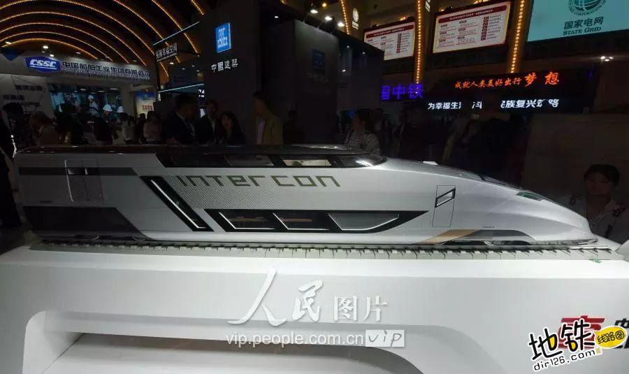 洲际概念高铁列车首次在国内展出 最低时速400公里 互联互通 列车 中国中车 洲际高铁 轨道动态  第3张