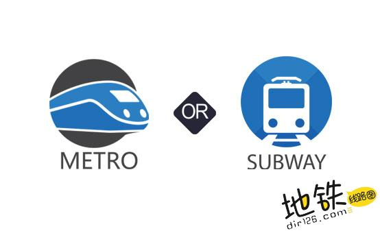 """地铁到底该叫""""Metro""""还是""""Subway""""?"""