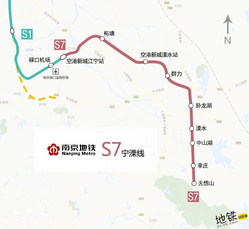 南京地铁首班车时间_南京地铁S7宁溧线线路图_运营时间票价站点_查询下载 - 地铁图