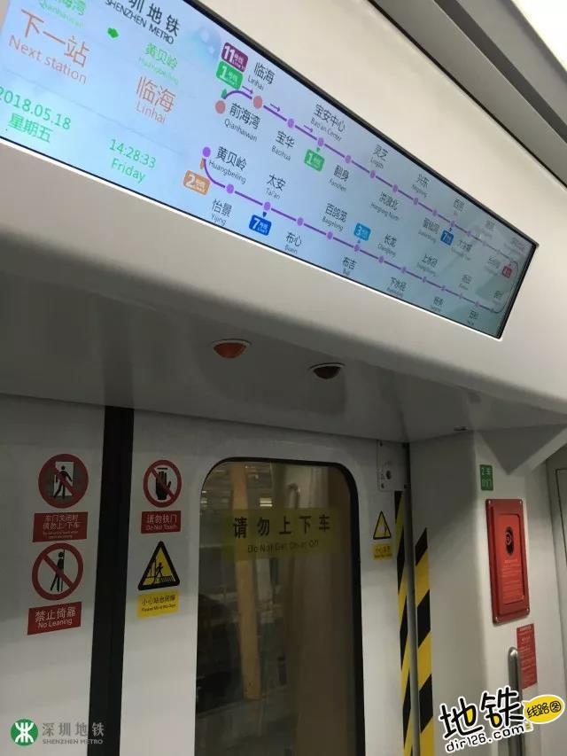 地铁列车上都有些什么灯? 状态指示灯 客室灯 灯 列车 地铁 轨道知识  第4张